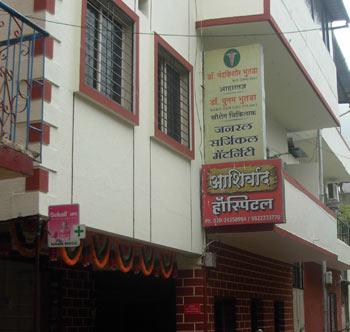 Aashirwad Hospital