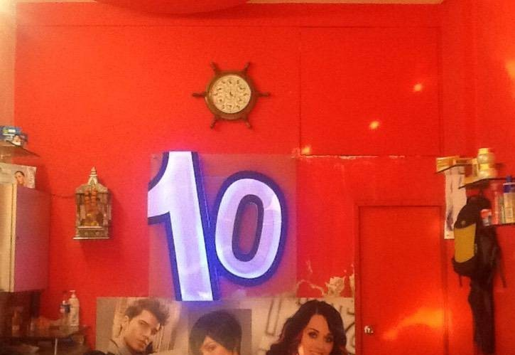 10 The Salon