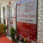 Aisha Beauty Center