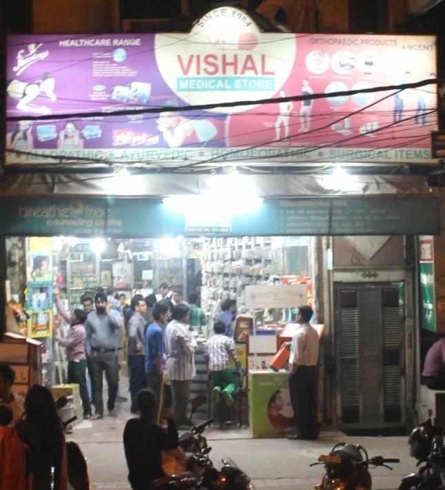 Vishal Medical Store