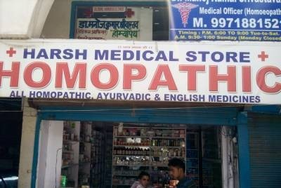 Harsh Homeopathic Medical Store
