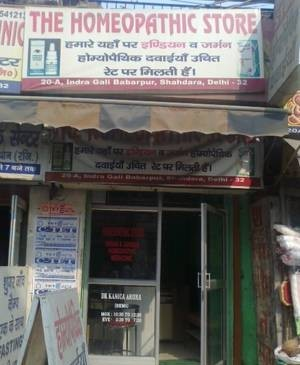 Homeopathic Store
