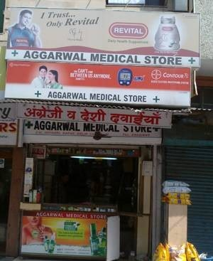 Aggarwal Medical Store