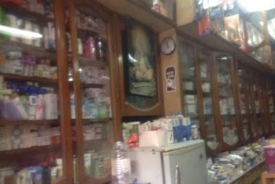 Bhatia Medical Store