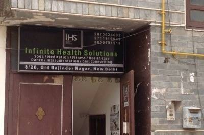 Infinite Health Studios Pvt Ltd