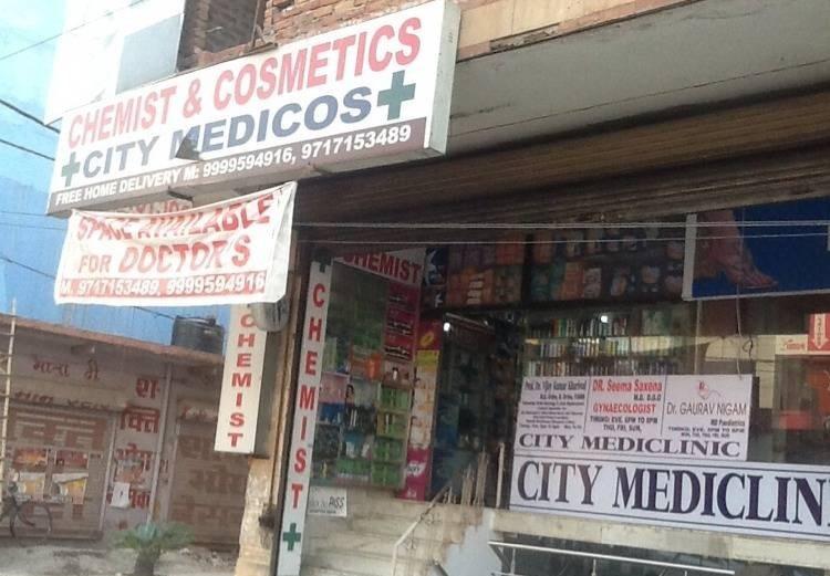 City Medicos