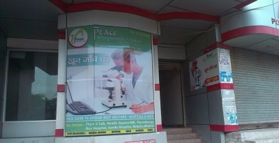 Peace Diagnostic Center