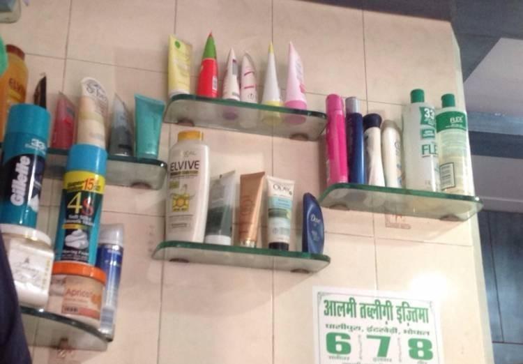 Sunny Hair Spa