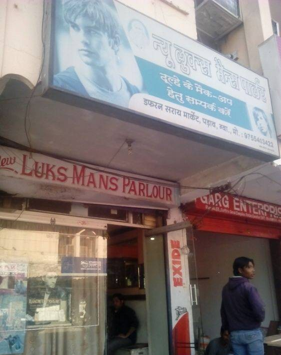 New looks Mens Parlour