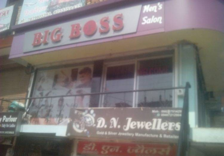 Big Boss Mans Salon
