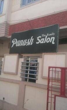 Panash The Family Salon