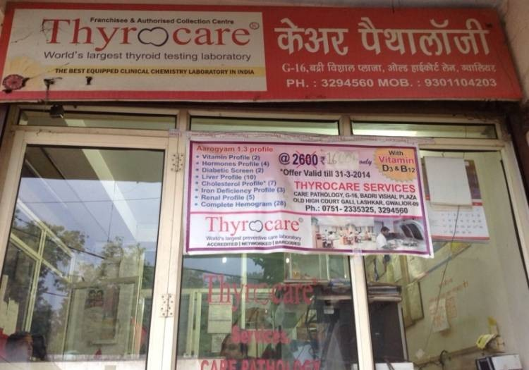 Thyrocare Aarogyam Centre