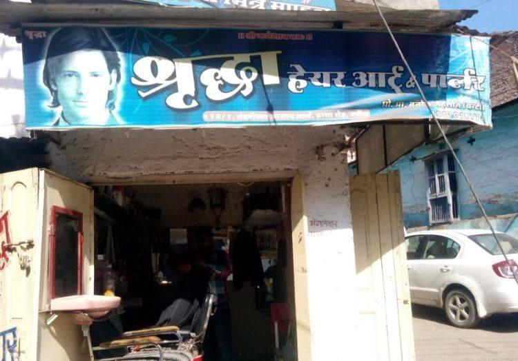 Shradha Hair Art