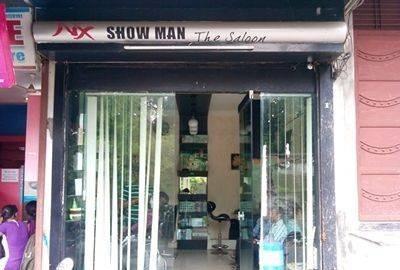 NX Shomen Salon