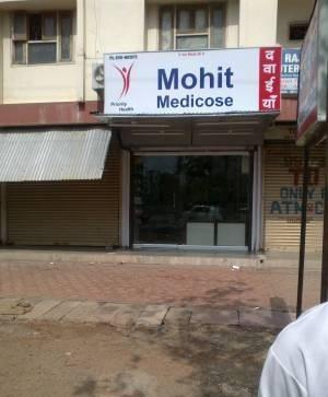 Mohit Medicose