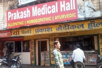 Prakash Medical Hall