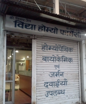 Vidhya Homoeo Pharmacy
