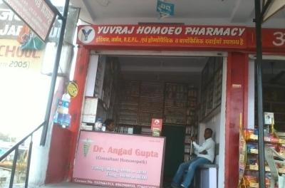 Yuvraj Homoeo Pharmacy