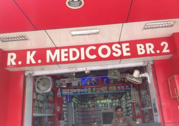 R K Medicose