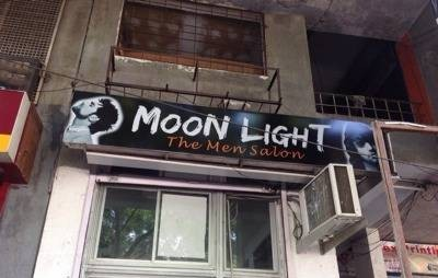 Moon Lights The Man Salon