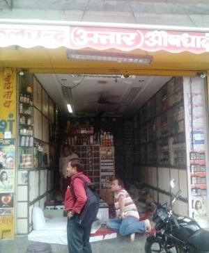 Phoolchand Aushdhalya
