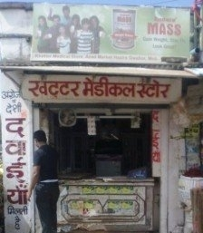 Khattar Medical Store