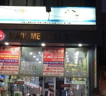 Sunil Medical Store