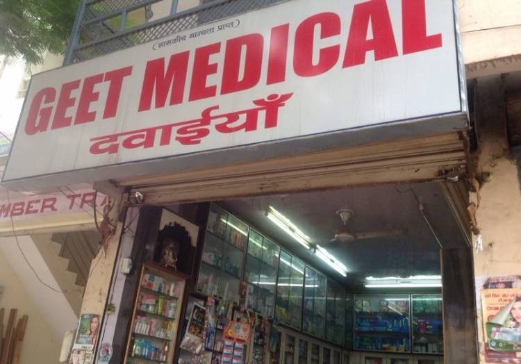 Geet Medical Store