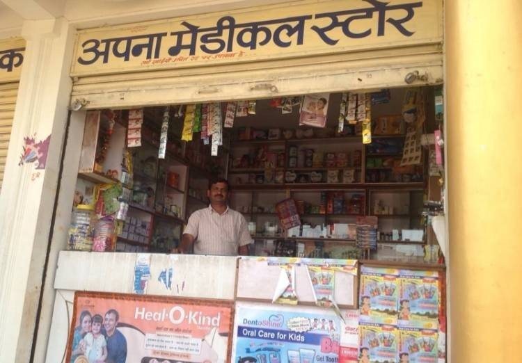 Apna Medical Store