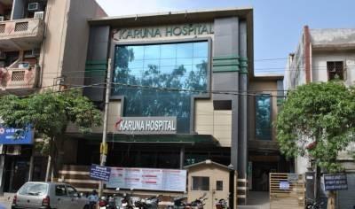 Karuna Hospital