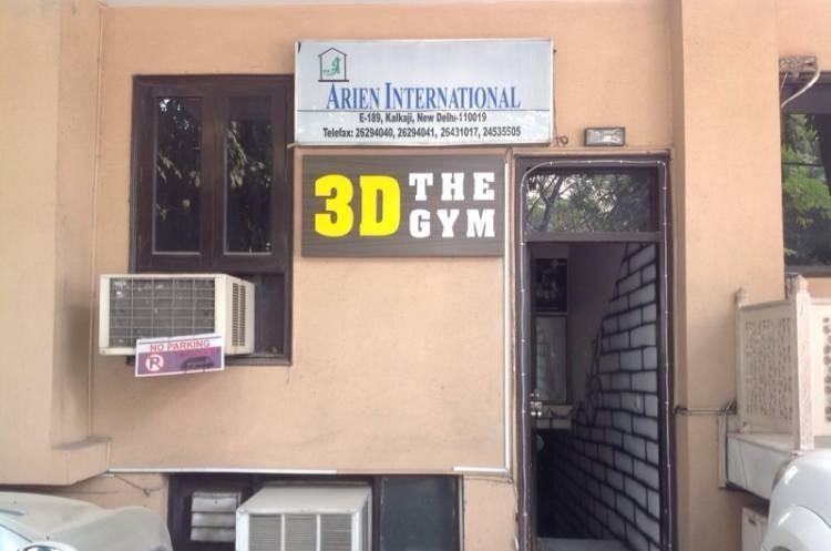 3D The Gym