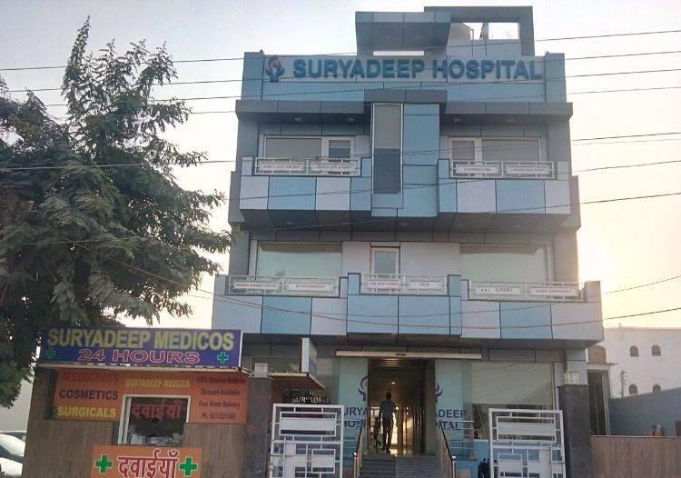 Suryadeep Hospital