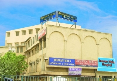 Jeewan Mala Hospital Pvt Ltd