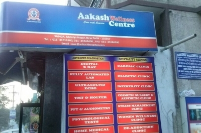 Aakash Wellness Centre