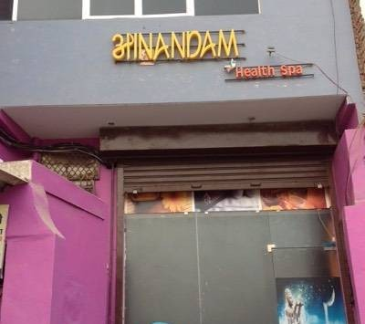 Aanandam The Health Spa