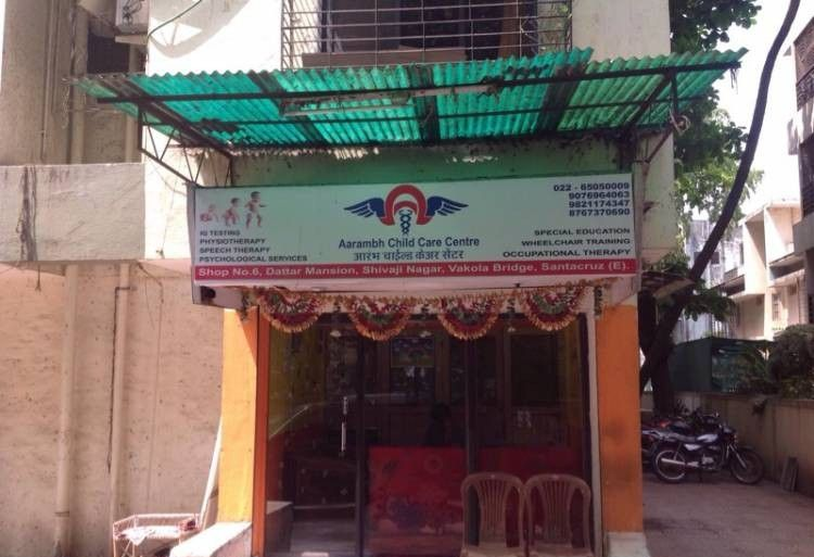 Aarambh Child Care Centre