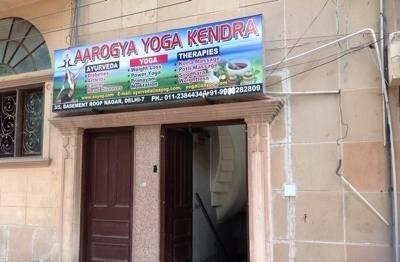 Aarogya Yoga Kendra