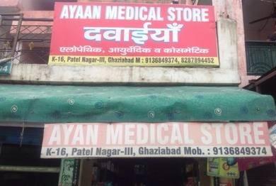 Aayan Medical Store