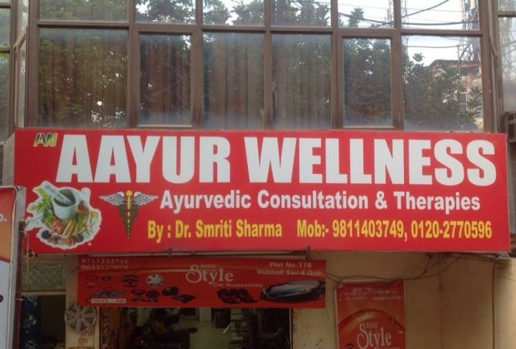 Aayur Wellness