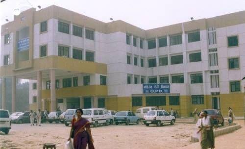 Acharya Shree Bhikshu Hospital