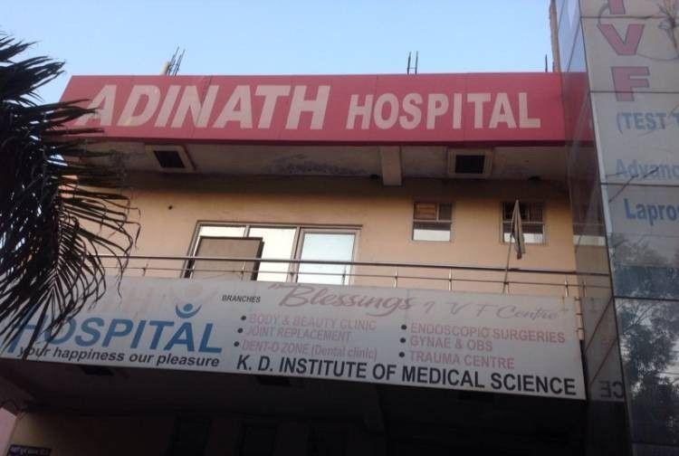 Adinath Hospital