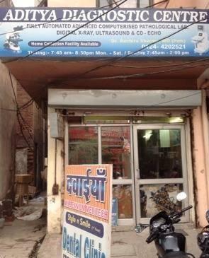 Aditya Diagnostic Centre