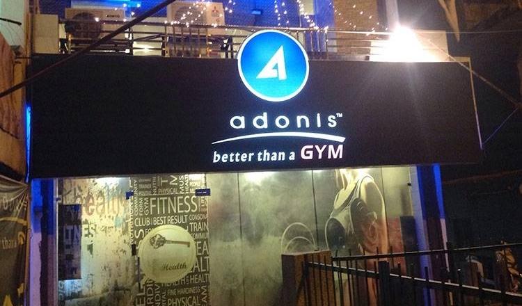 Adonis Gym