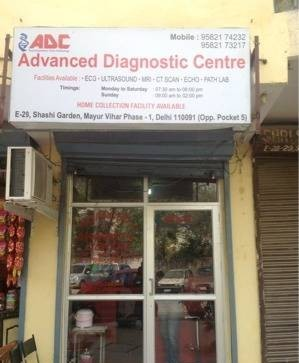 Advanced Diagnostic Centre