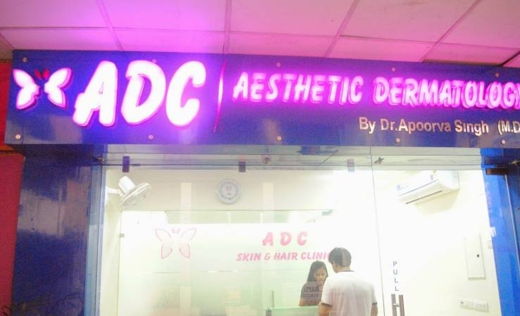Aesthetic Dermatology Clinic