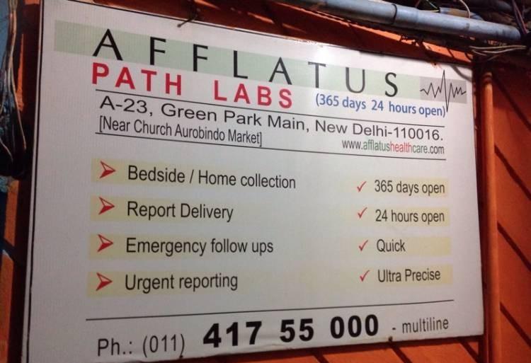 Afflatus Path Lab