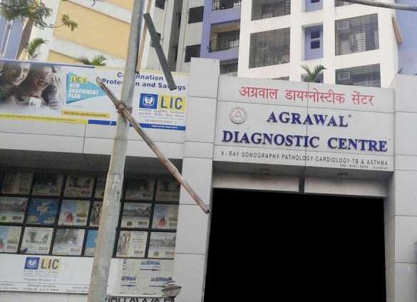 Agrawal Diagnostic Centre