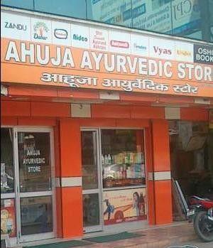 Ahuja Ayurvedic Store