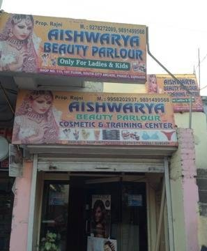 Aishwarya Beauty Parlour