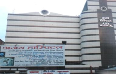 Ajay Hospital